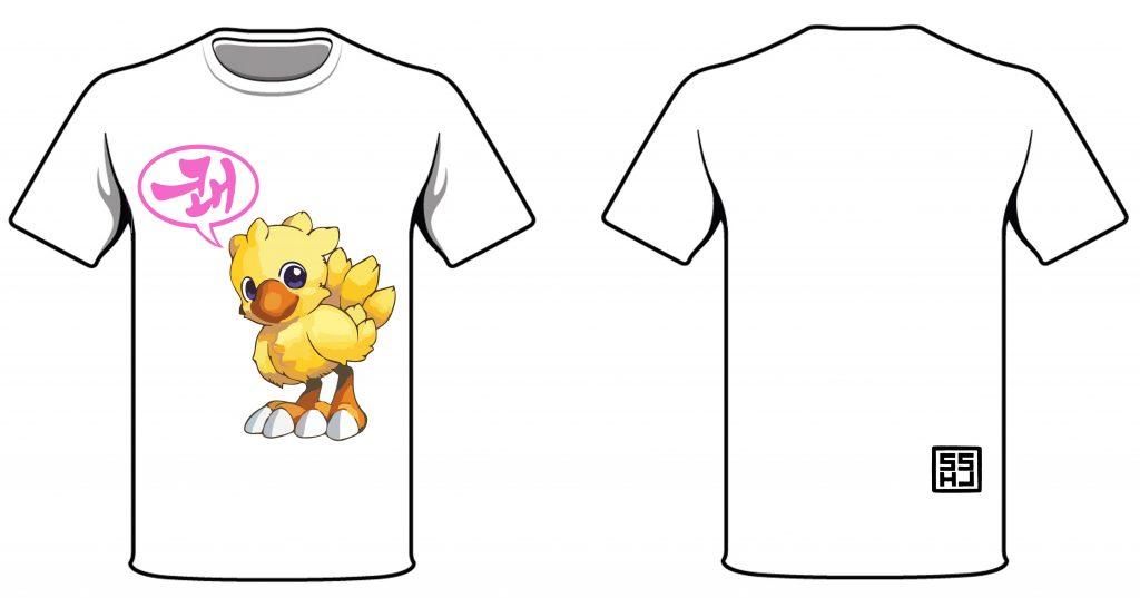 Chocobo Shirt Design