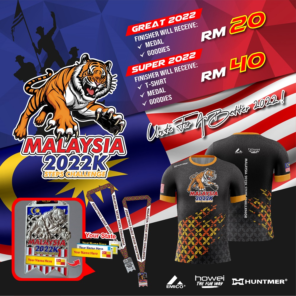 Malaysia 2022k Steps Challenge Howei Virtual Event